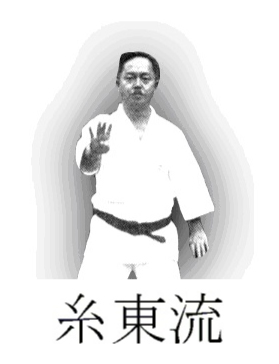 Kenwa-Mabuni