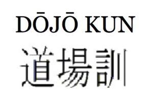 d-kun